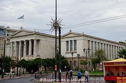 atena-bibliotecanationala1